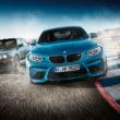 BMW Hellas