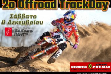 Premio Motocross Track Day