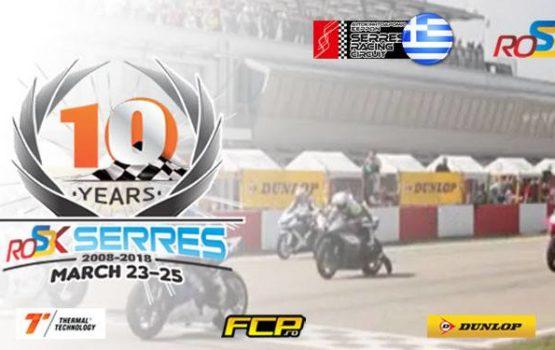 Romanian Superbike Championship