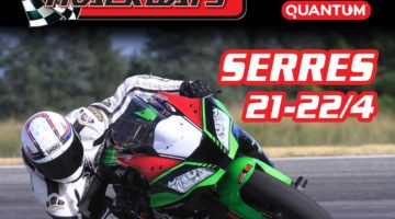 Exreme Track Days -  Zafeiropoulos - Moto Track Days