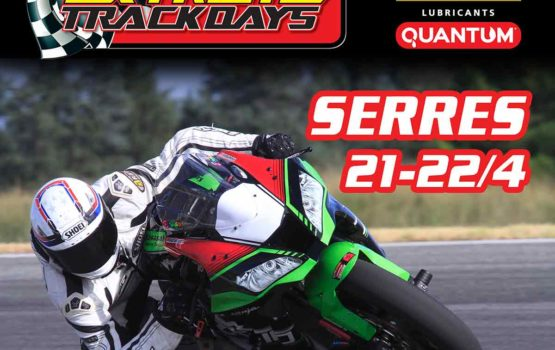 Exreme Track Days –  Zafeiropoulos – Moto Track Days