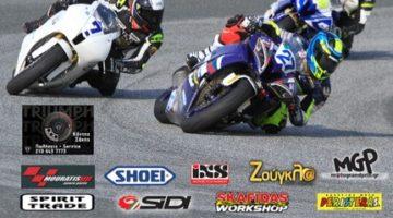 Extreme Moto Track Days/ Zafeiropoulos Sotiris