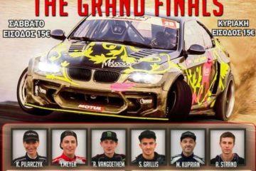 Παγκόσμιο Πρωτάθλημα Drift