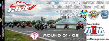 Πρωτάθλημα Μοτοσυκλέτας Αν. Ευρώπης-Βαλκανίων