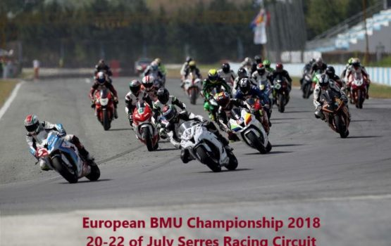 BMU European Road Racing Championship