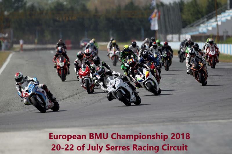 BMU European Road Racing Championship