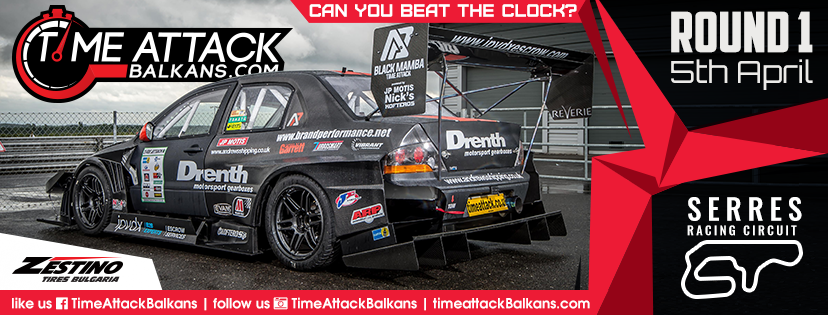 Time Attack Balkans