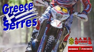 World Enduro Championship (WEC)