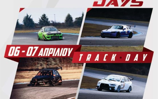 (Ελληνικά) motorsport-spec time attack weekend