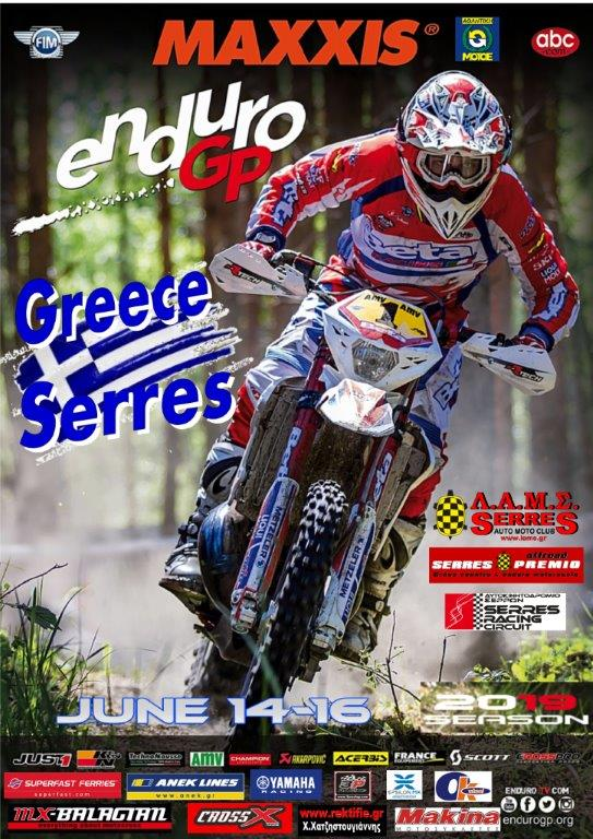 WORLD ENDURO CHAMPIONSHIP-SERRES 2019