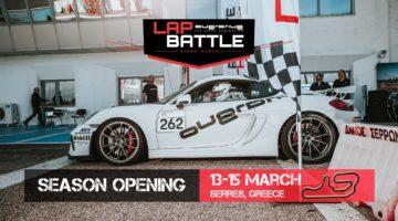 Auto Track Days/ Overdrive Racing Ltd